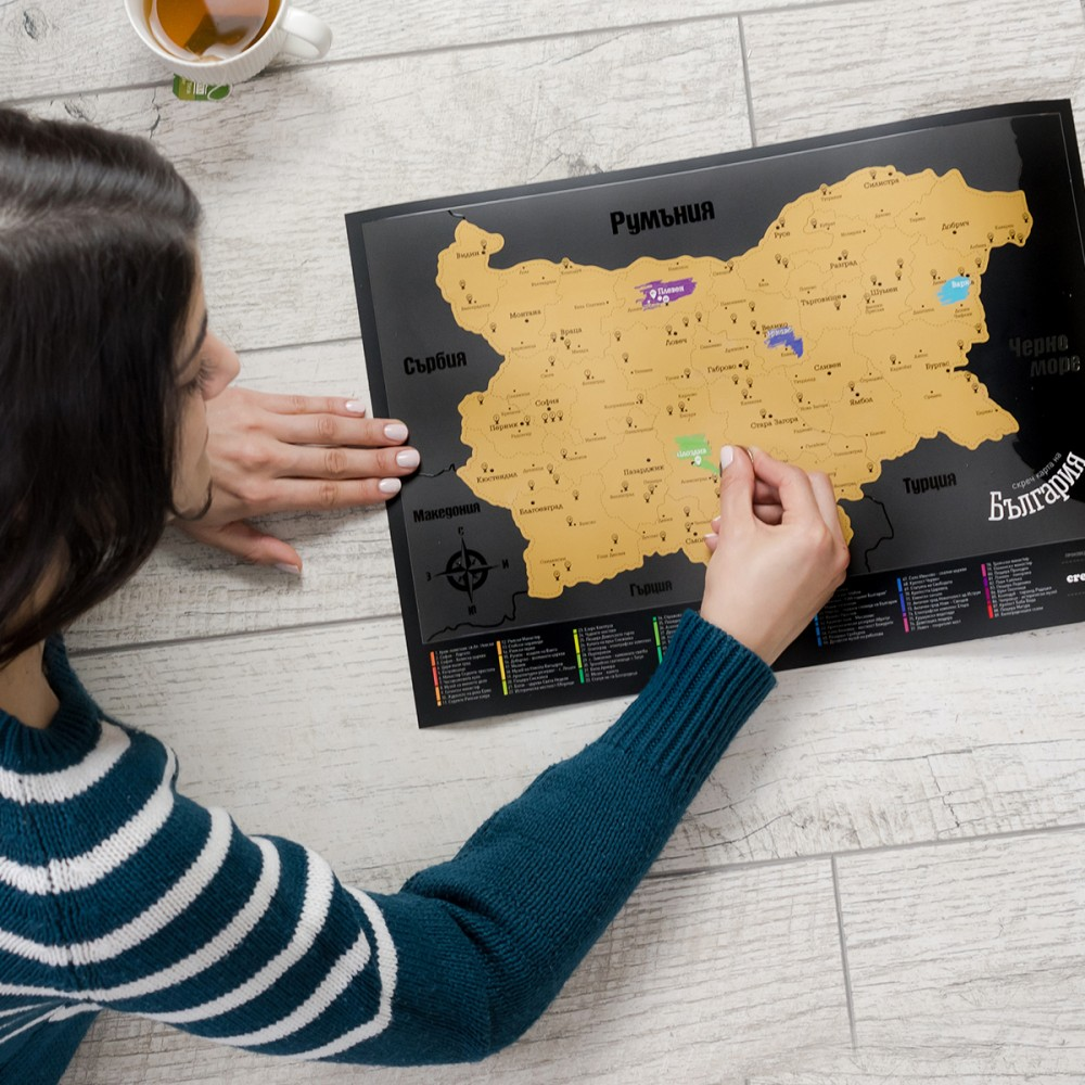Скреч карта България