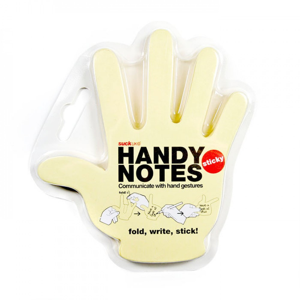 Мемо ръчички