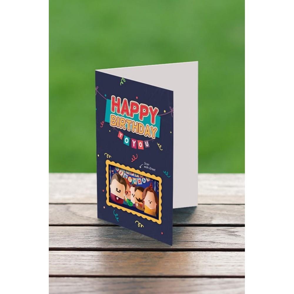 Картичка Парти