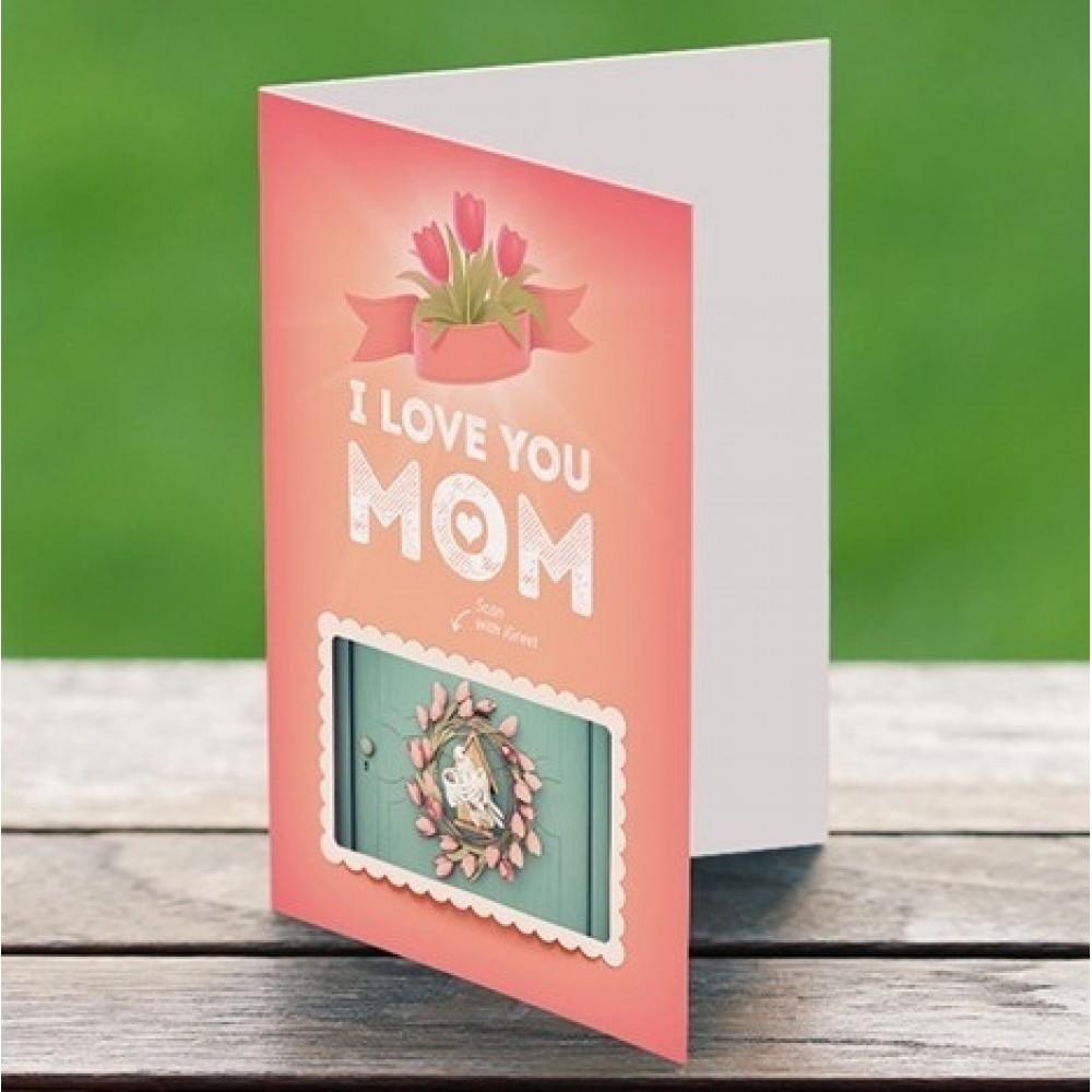 Картичка Обичам те, мамо