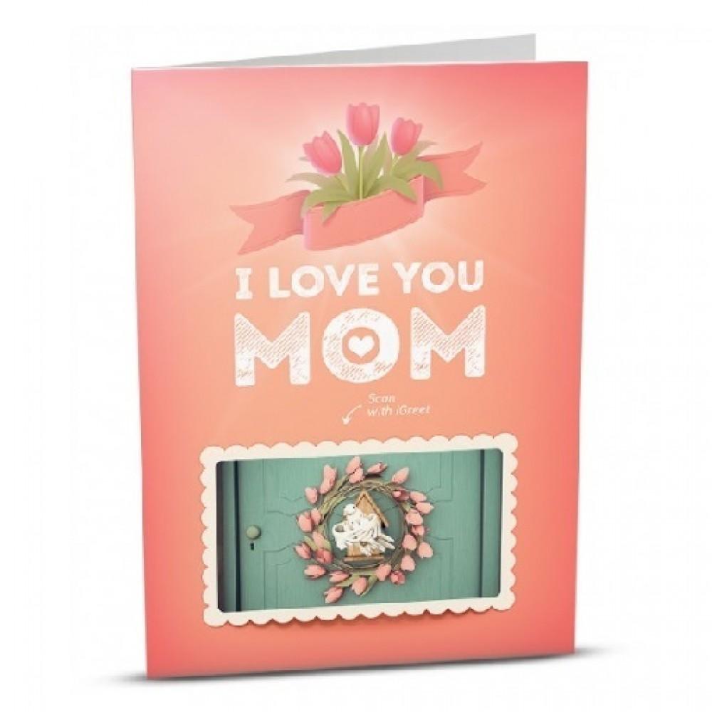 Обичам те, мамо