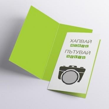 Скреч картичка Фото