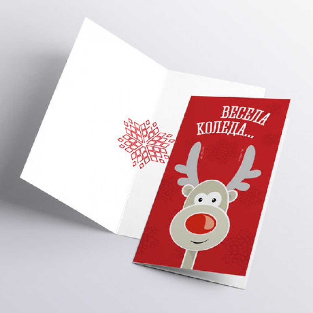 Скреч картичка Рудолф